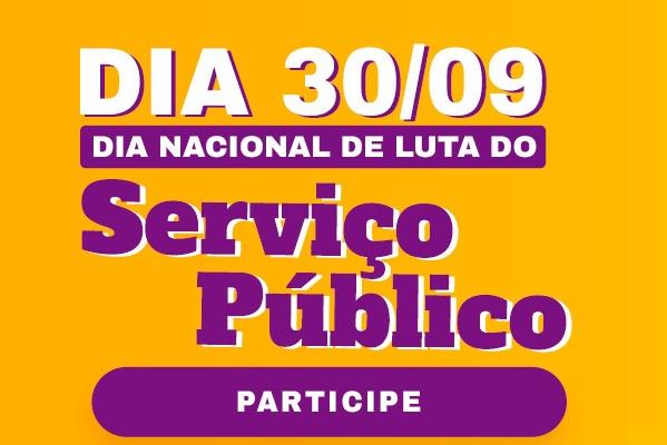 dia do serviço público